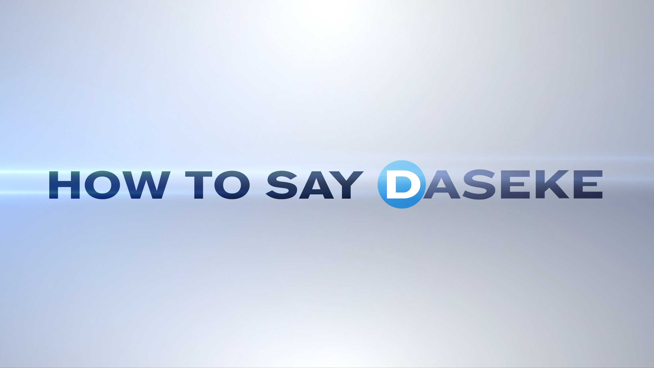 How to Say Daseke